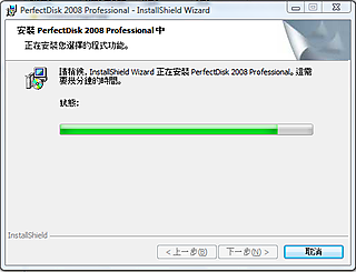 Install_cn